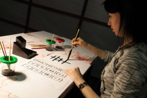 Kaligrafia japońska – sztuka japońska, która uwrażliwi zmysł estetyki
